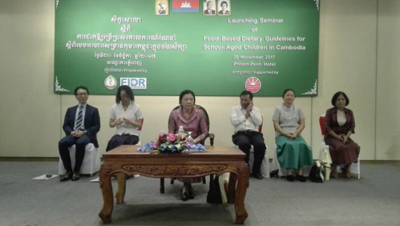 Health Ministry officials launch food-based dietary guidelines for school children in the Kingdom on Monday in Phnom Penh. Photo supplied