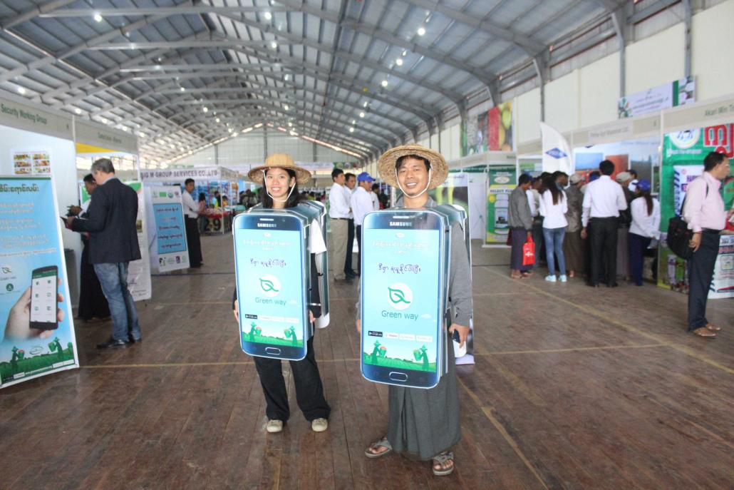 A promotional event in southern Shan State for the Green Way app. (Supplied)