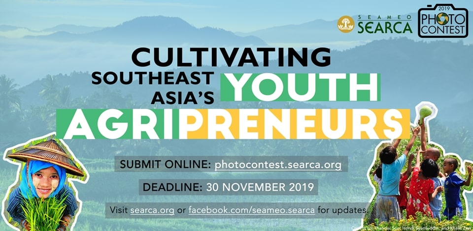 sea photo tilt seeks youth agripreneur images